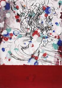 Bernardo Pinto de Almeida 'O caos e o silêncio', texto edição Galeria S.Bento